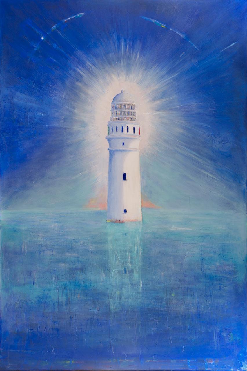 Fyrtårnet